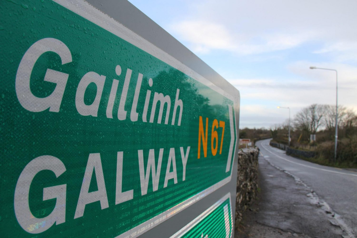 NOTICE TO ALL GALWAY CUSTOMERS