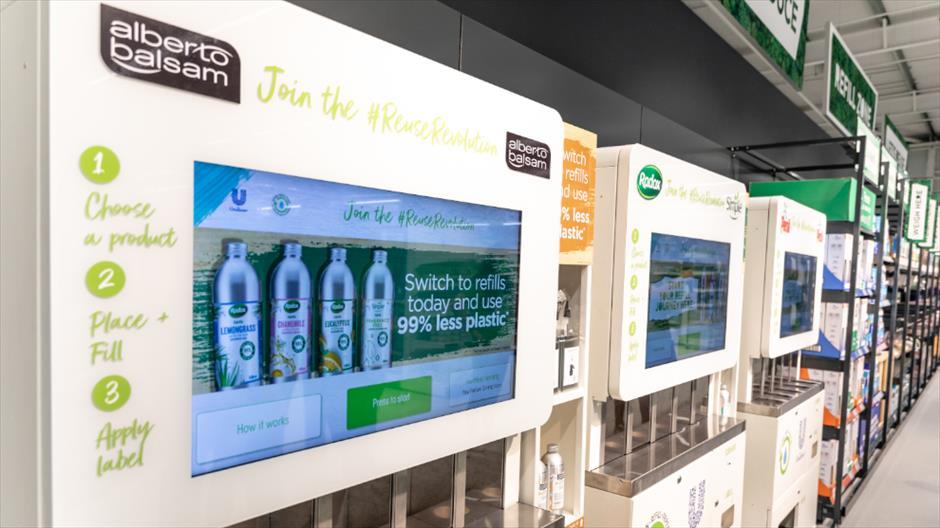 Unilever unveils largest European refill trial